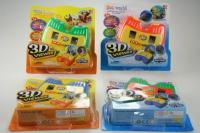 3D Dalekohled