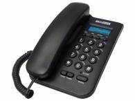 KXT100-CERNA Maxcom - standardní telefon s LCD, barva černá