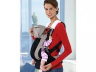 Nosítko na dítě Carry Star
