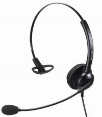 MRD-308S Well Mairdi - náhlavní souprava na jedno ucho